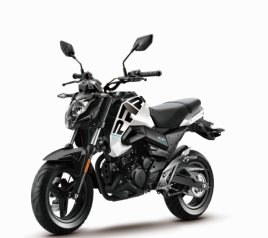Motocicleta CFMOTO PAPIO ST 125 BLANCA